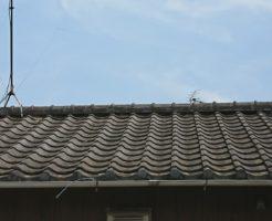 劣化した瓦屋根1
