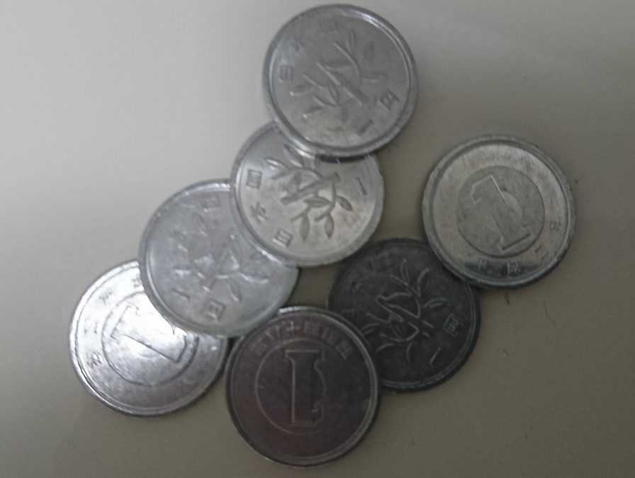 アルミで出来た1円硬貨