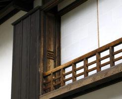 木質系の雨戸