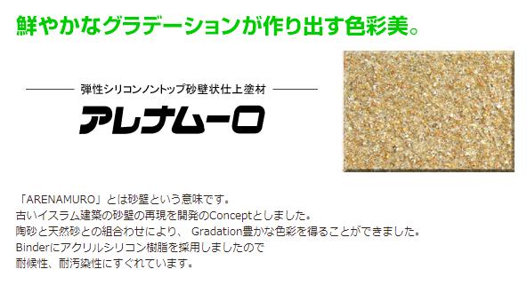 山本窯業化工株式会社ホームページのスクリーンショット